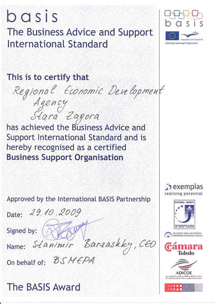 certificate-1.jpg