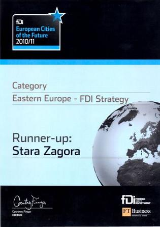 fdi-strategy-stara-zagora.jpg